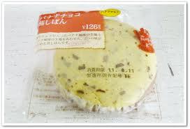ファミリーマート 夏の新作売れ筋パンベスト3