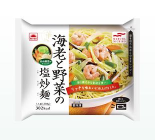マルハニチロ食品の冷凍食品ベスト3