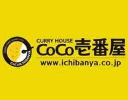今年、CoCo壱番屋で1番売れた商品を徹底調査