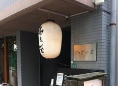 TKO木下さん行きつけの店「鶏味座」人気メニューBEST3