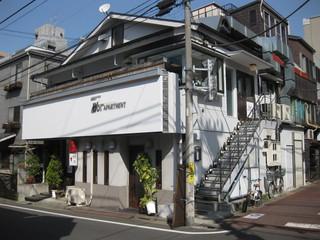 ジャルジャル福徳さん行きつけの店「ビービーアール・アパートメント」人気メニューBEST3
