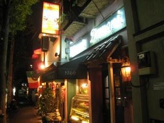 スピードワゴン小沢さん行きつけの店「海路 ドマーニ」人気メニューBEST3