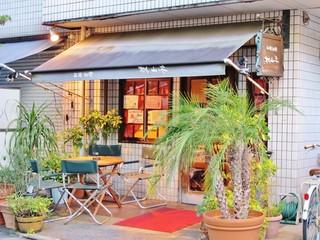 はんにゃ 川島さん行きつけの店「西洋料理 杉山亭」人気メニューBEST3