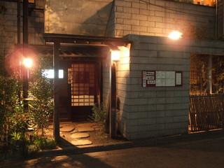オードリー若林さん行きつけの店「つづみ留次郎」人気メニューBEST3
