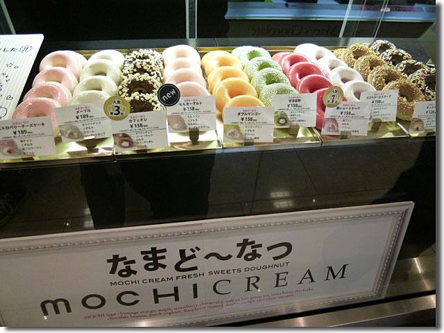 モチクリーム生ドーナツメニューベスト10