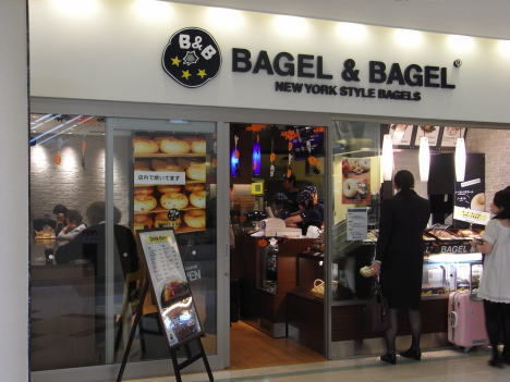 BAGEL&BAGELのベーグルサンド人気ベスト10