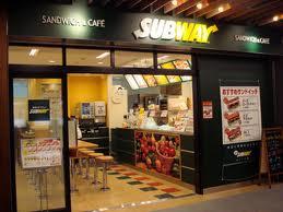 サブウェイ人気のサンドイッチベスト10