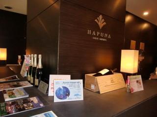 品川プリンスホテル「HAPUNA ハプナ)」バイキングメニューベスト10
